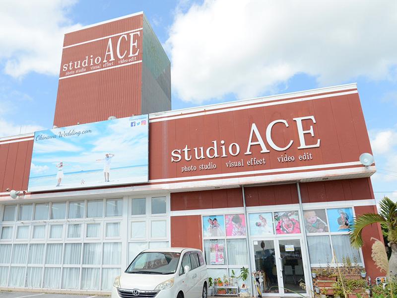 スタジオエース名護店 沖縄の百日写真