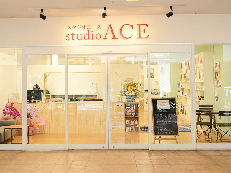 スタジオエースプラザハウス店 沖縄 100日写真のことなら